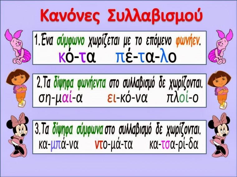 file_186e827.jpg
