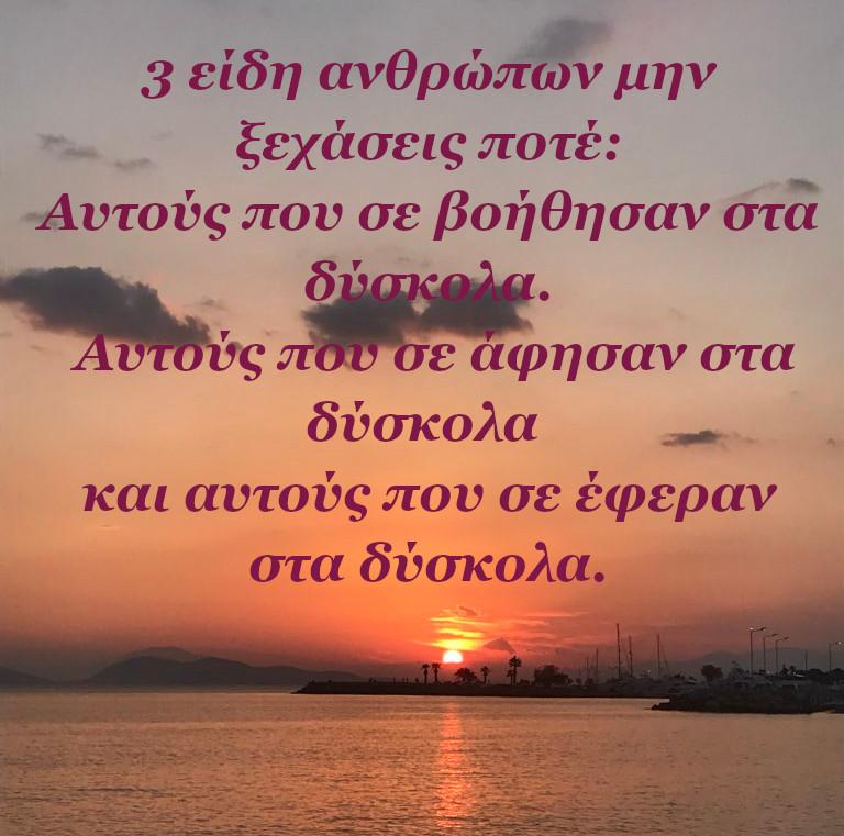 file_2204587.jpg