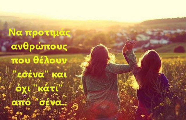 file_f41b334.jpg